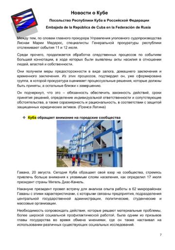 http://forumupload.ru/uploads/0011/90/c9/13/t431725.png