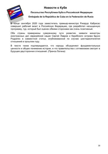 http://forumupload.ru/uploads/0011/90/c9/13/t43276.png