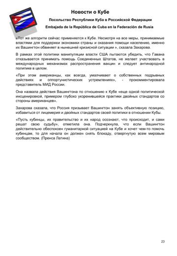 http://forumupload.ru/uploads/0011/90/c9/13/t435207.png