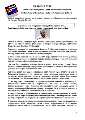 https://forumupload.ru/uploads/0011/90/c9/13/t435364.png