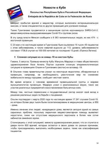 http://forumupload.ru/uploads/0011/90/c9/13/t435759.png