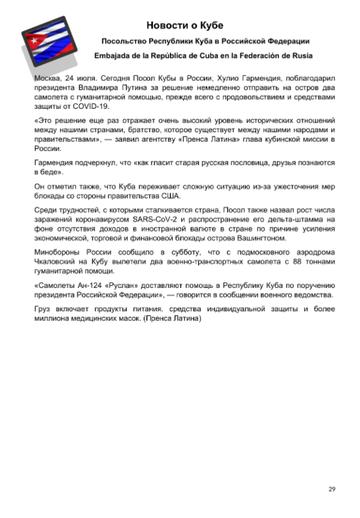 http://forumupload.ru/uploads/0011/90/c9/13/t436130.png