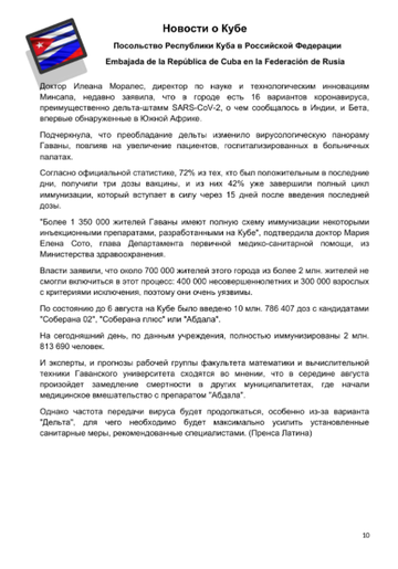 http://forumupload.ru/uploads/0011/90/c9/13/t436167.png