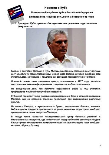 http://forumupload.ru/uploads/0011/90/c9/13/t43714.png