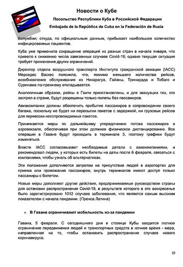https://forumupload.ru/uploads/0011/90/c9/13/t437491.png