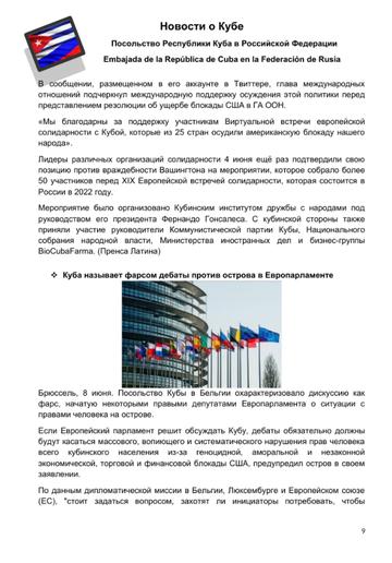 http://forumupload.ru/uploads/0011/90/c9/13/t437658.png