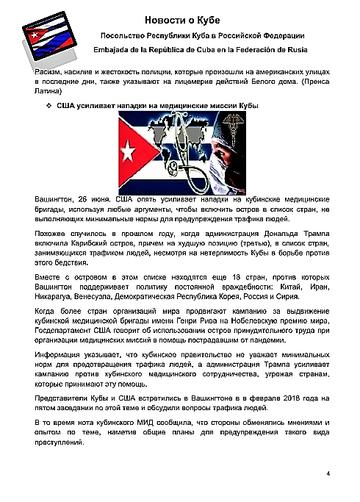 https://forumupload.ru/uploads/0011/90/c9/13/t440479.png