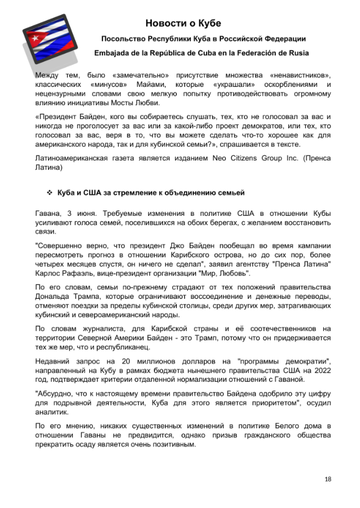 http://forumupload.ru/uploads/0011/90/c9/13/t443568.png