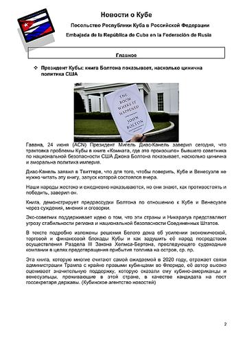 https://forumupload.ru/uploads/0011/90/c9/13/t443926.png