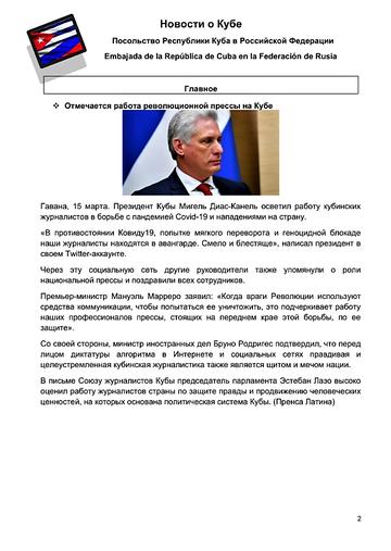 https://forumupload.ru/uploads/0011/90/c9/13/t443989.png