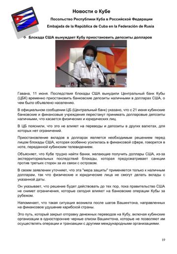 http://forumupload.ru/uploads/0011/90/c9/13/t444055.png