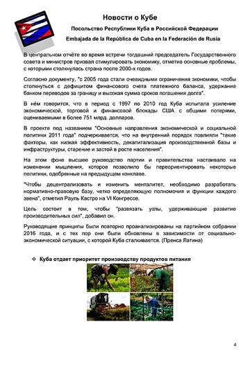 https://forumupload.ru/uploads/0011/90/c9/13/t444546.png