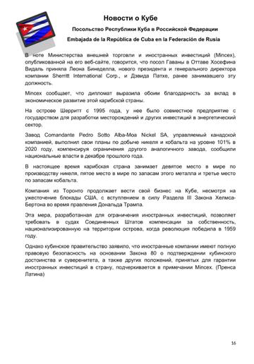 http://forumupload.ru/uploads/0011/90/c9/13/t445026.png