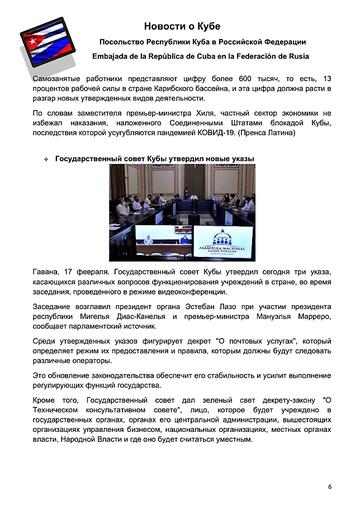 https://forumupload.ru/uploads/0011/90/c9/13/t446225.png