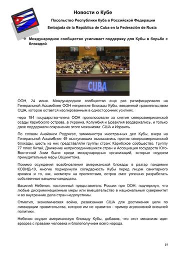 http://forumupload.ru/uploads/0011/90/c9/13/t446639.png