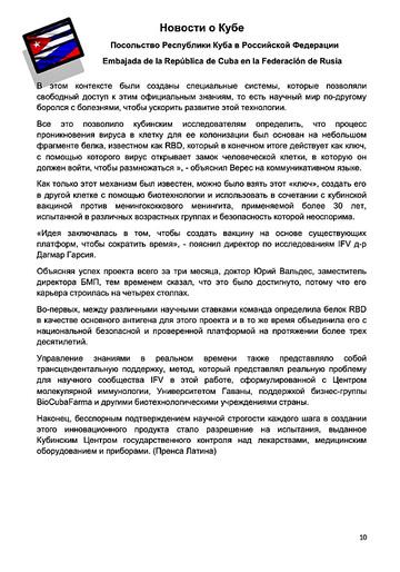 https://forumupload.ru/uploads/0011/90/c9/13/t447479.jpg