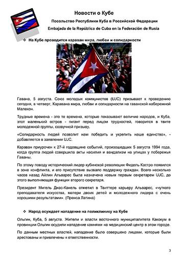 http://forumupload.ru/uploads/0011/90/c9/13/t448268.png