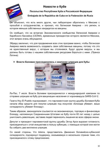 http://forumupload.ru/uploads/0011/90/c9/13/t448545.png