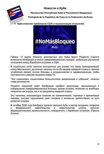 https://forumupload.ru/uploads/0011/90/c9/13/t449108.png