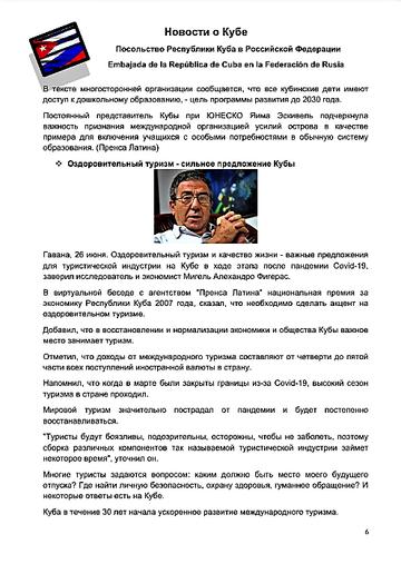 https://forumupload.ru/uploads/0011/90/c9/13/t45026.png