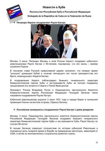 http://forumupload.ru/uploads/0011/90/c9/13/t450597.png