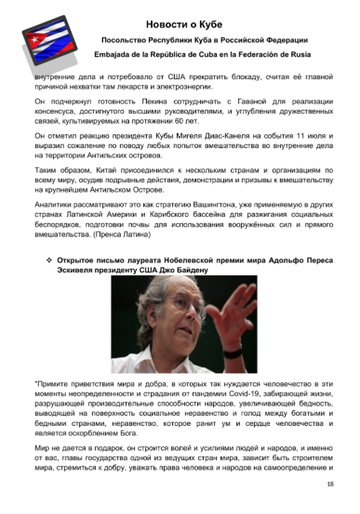 http://forumupload.ru/uploads/0011/90/c9/13/t451215.png