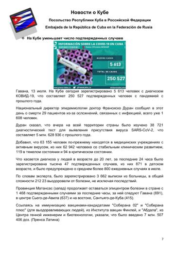 http://forumupload.ru/uploads/0011/90/c9/13/t452351.png