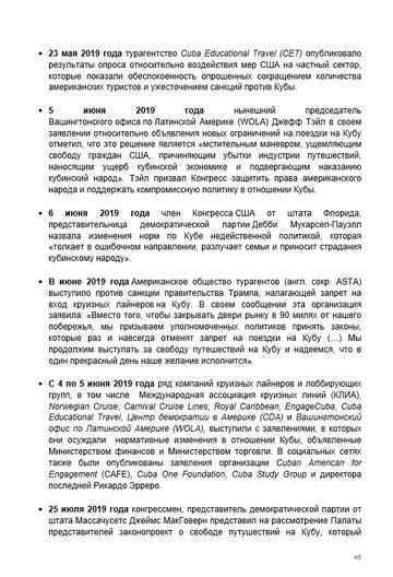 http://forumupload.ru/uploads/0011/90/c9/13/t454503.png