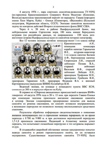 http://forumupload.ru/uploads/0011/90/c9/13/t455867.png