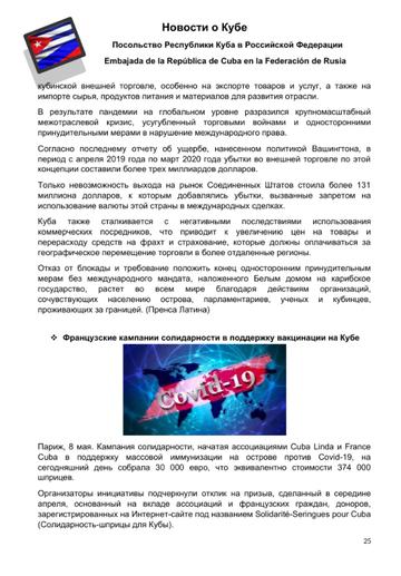 http://forumupload.ru/uploads/0011/90/c9/13/t456798.png