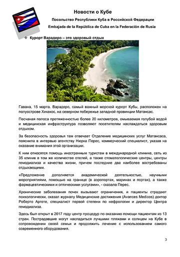 https://forumupload.ru/uploads/0011/90/c9/13/t461334.png