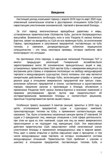 http://forumupload.ru/uploads/0011/90/c9/13/t461452.png