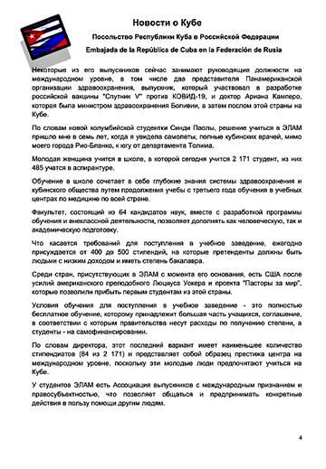 http://forumupload.ru/uploads/0011/90/c9/13/t461806.png