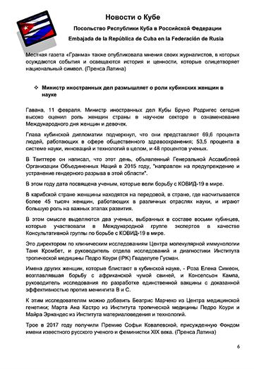 https://forumupload.ru/uploads/0011/90/c9/13/t462745.png