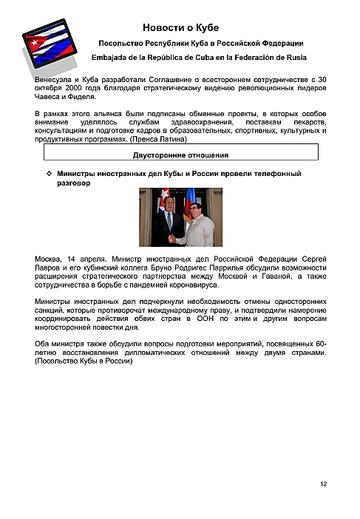 https://forumupload.ru/uploads/0011/90/c9/13/t464380.png