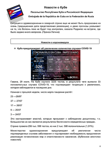 https://forumupload.ru/uploads/0011/90/c9/13/t466516.png