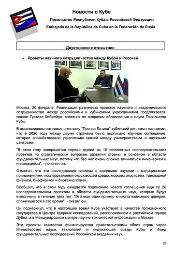 https://forumupload.ru/uploads/0011/90/c9/13/t466639.png