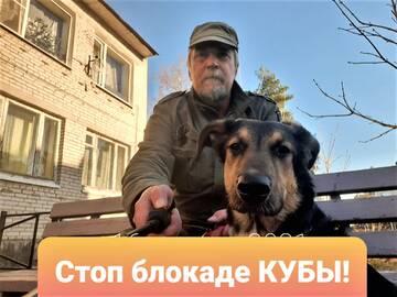 http://forumupload.ru/uploads/0011/90/c9/13/t467390.jpg