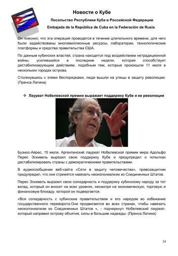 http://forumupload.ru/uploads/0011/90/c9/13/t46829.png