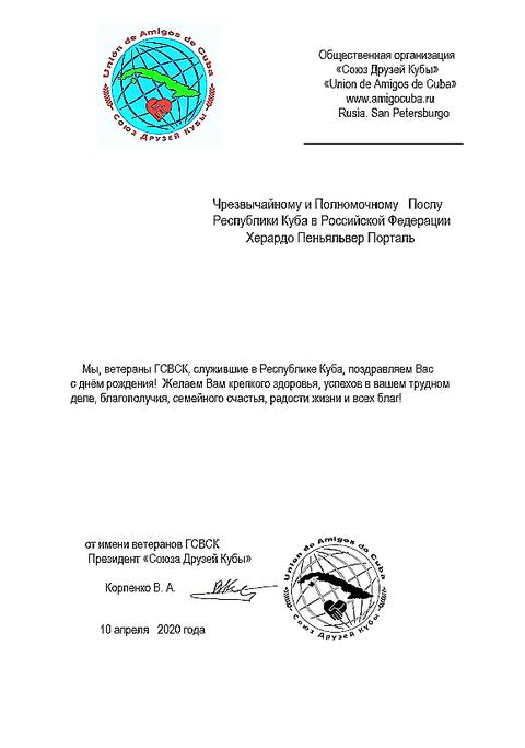 http://forumupload.ru/uploads/0011/90/c9/13/t469621.png