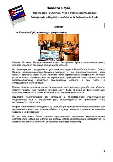 https://forumupload.ru/uploads/0011/90/c9/13/t472645.png