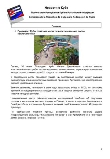 http://forumupload.ru/uploads/0011/90/c9/13/t47653.png