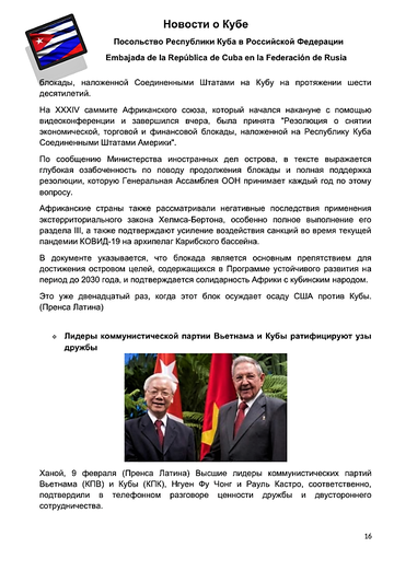 https://forumupload.ru/uploads/0011/90/c9/13/t477320.png