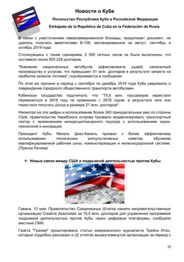 http://forumupload.ru/uploads/0011/90/c9/13/t47780.png