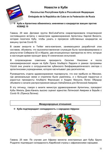 http://forumupload.ru/uploads/0011/90/c9/13/t477990.png