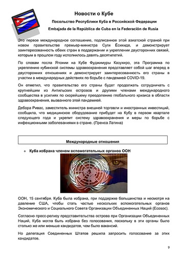 https://forumupload.ru/uploads/0011/90/c9/13/t480197.jpg