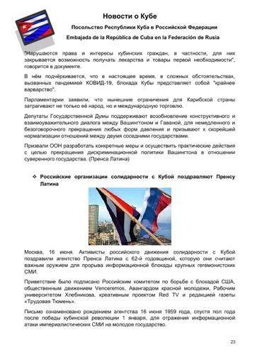 http://forumupload.ru/uploads/0011/90/c9/13/t480439.png
