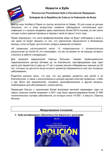 http://forumupload.ru/uploads/0011/90/c9/13/t480681.png