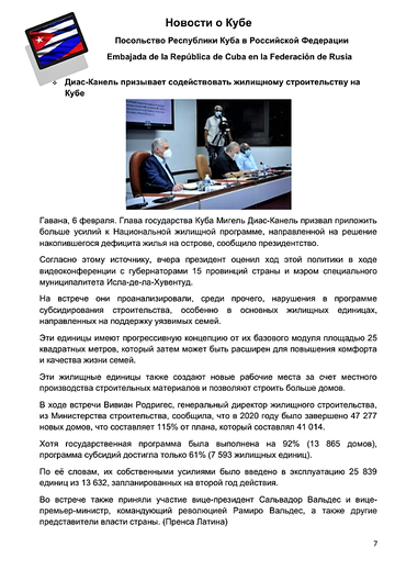 https://forumupload.ru/uploads/0011/90/c9/13/t481322.png