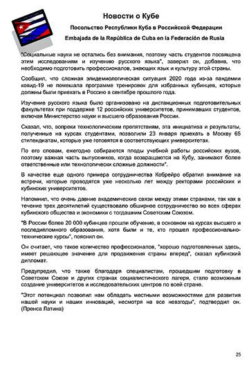 https://forumupload.ru/uploads/0011/90/c9/13/t482146.png